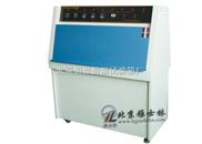 紫外耐候试验机试样架的要求→【雅士林】技术部提供