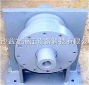 液压离合器,回转装置,YML40/55