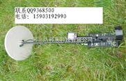 SK700 河南金属探测器 地下金属探测仪