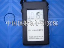 辐射剂量率仪(辐射巡测仪)