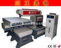 金属激光切割机  不锈钢激光切割机 铝板激光切割机