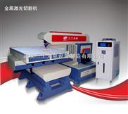 镭射金属激光切割机