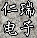 深圳市仁瑞电子科技有限公司