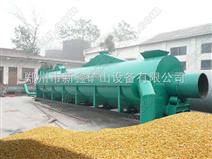 新鑫重工玉米烘干机性能好质量优xx05