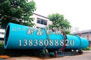 供应采用耐高温轴承的小型滚筒干燥机
