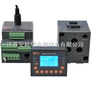 不平衡保护智能电动机保护器ARD3-100