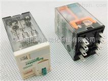深圳一级代理丨施耐德小型中间继电器
