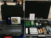 LB-800M室内空气质量检测仪