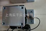 应变式称重传感器模块 2t反应釜称重模块厂家