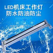 05系列-LED条形机床设备照明工作灯