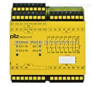 CHERRY G84-5500LUMEU-0 工业键盘