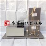 JCT407铝粉膏发气量测定仪