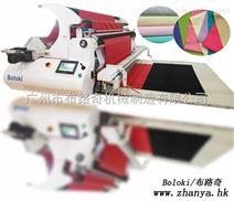 布路奇-BL-PA190针织专用自动拉布机|铺布机