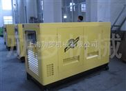 15千瓦静音柴油发电机组