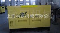 120KW柴油发电机的报价大全