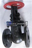 Z41T铸铁手动Z41T法兰重型闸阀