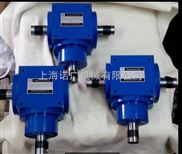 上海诺广SPL112 SPL135圆锥齿轮换向器