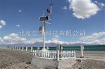 智能交通气象监测系统