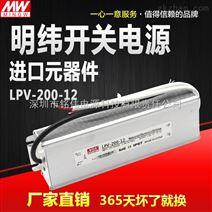 200W-24V-8.3ALED开关防水电源恒压电源