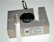 SSP称重传感器(1kg~5000kg)