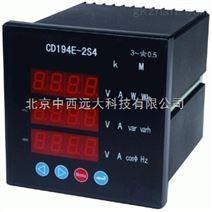 中西(LQS)多功能电力仪表  库号:M124701