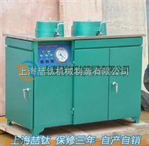 盘式电热真空干燥箱含税含运费