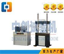 铜连接端子焊点疲劳试验台检测标准