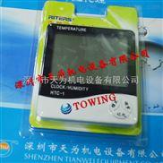 HTC-1室內電子溫濕度計TEMPERATUR