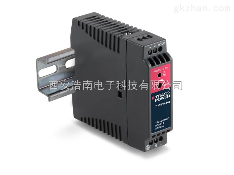 TRACOPOWER TPC系列DIN电源TPC120-124