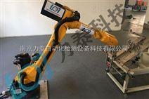 锻压机械手臂 力泰锻造自动上下料机器人
