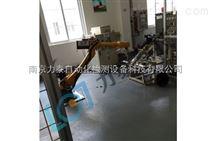 力泰锻压自动上下料机器人 锻造机械手臂