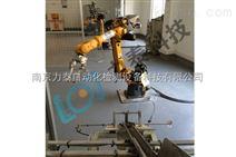 力泰定制锻造机器人自动化上下料机械手臂