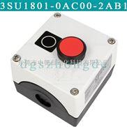 3SU18010AC002AB1-3SU1801-0AC00-2AB1西门子成套按钮盒