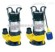 意捷V750单相潜水泵 3寸可带浮球自动污水泵