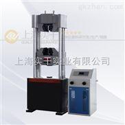 厂家供应电液伺服动静疲劳试验机价格