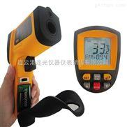 高精度手持红外测温仪带数据存储GM700