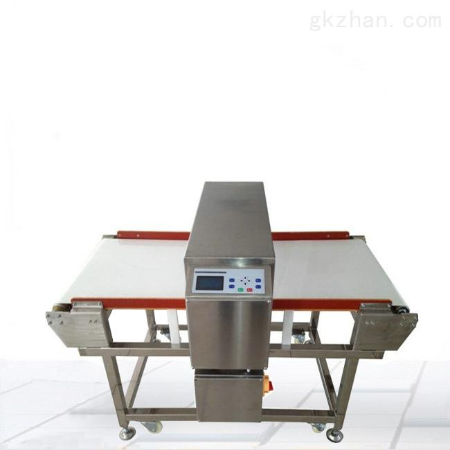 输送式冷冻汤圆水饺食品在线金属检测机