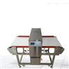 输送式冷冻汤圆水饺食品在线属检测机