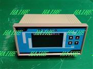 海河SW-II水位仪表 水位计