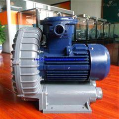 防爆旋涡气泵 防爆鼓风机