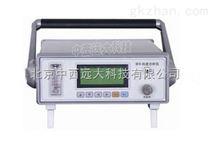 中西厂家矿物质分析仪库号:M277120