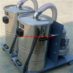 3kw粉尘防爆工业集尘器