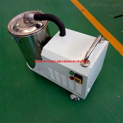 移动式粉尘工业吸尘器
