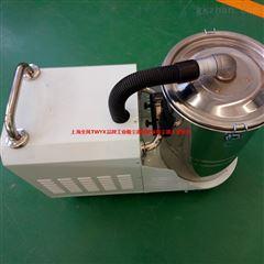 单项(220V)工业吸尘器