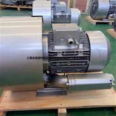 16.5kw旋涡式高压气泵