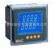 管廊产品多功能电表