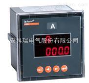 安科瑞智能直流电流表P80-DI