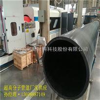 65-800mm西昌6寸高分子聚乙烯管