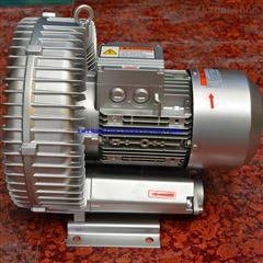 RB-81D(5.5kw)漩涡气泵 旋涡式气泵