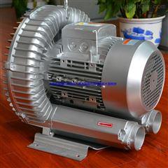 抽真空吸附作用高压旋涡气泵